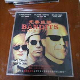 完美盗贼VCD  2碟盒装