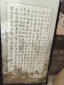 工农红军莲花县赤卫队侦查员,文庆生平介绍书法墨宝