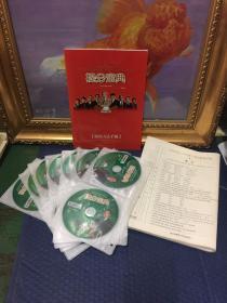 提分宝典—中考修订版(语文,数学,英语,物理,化学)30张光盘全+全套试卷+使用手册