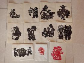 五十年代 中国民间剪纸 人物 一套11张