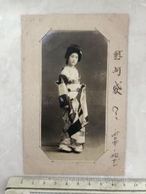 民国抗战时期日本和服美女慰问原版老照片,插在空白军事邮便内