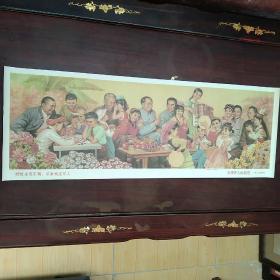 天津市人民政府1988年春节赠给军属、革命残废军人的张贴画:功业千秋幸福万代,尺寸76.5/27公分。