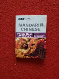 Mandarin Chinese Phrase Book Dictionary 学汉语BBC词典