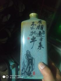 孔府家酒朋自远方6酒瓶(窑变瓷,四方瓶,孔子图案)品相好无磕碰