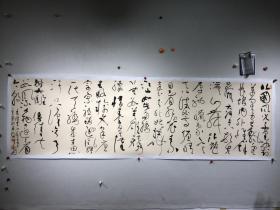 中书协金连钧八尺对开2