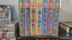 超人恐龙 奥特曼 vcd  光 碟 东和兴 上译授权 全新未拆  七盒全 收藏价值高