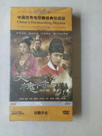 中国优秀电视剧经典珍藏版-大槐树14碟装