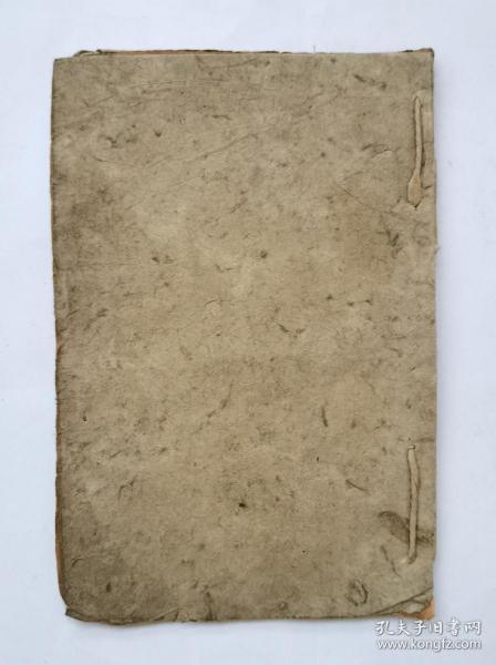 清代手抄符咒书,听说还挺灵验的,34页。