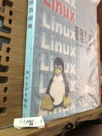 Linux管理员指南