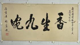 何应钦(1890年4月2日-1987年10月21日),中华民国陆军一级上将,字敬之,贵州省兴义人。早年留学日本,就读于日本陆军士官学校。辛亥革命爆发后,回国参加沪军。