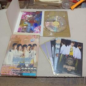 爱情魔法师(光盘+6张卡照+1本册)