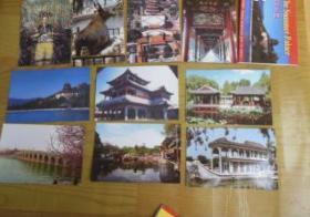 颐和园明信片10张(有6国外文)