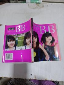 绝世好BB—台湾超人气双胞胎成长手记
