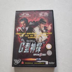 光盘DVD:G型神探【盒装    1碟】