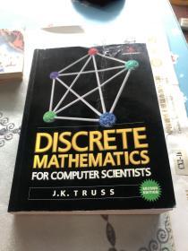 Discrete mathematics for computer scientists 离散数学(第二版 英文版)