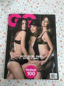 GQ潇洒 国际中文版 2009年 159期
