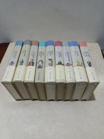 讲谈社·中国的历史(十卷本)缺第二册