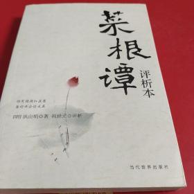 中国大百科全书.地理学