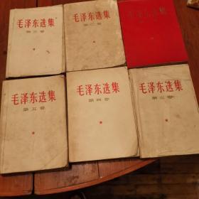 毛泽东选集(l一5)册(3)卷