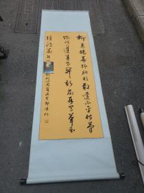 中国书法家协会副主席邵秉仁书法(精彩,原装原裱)