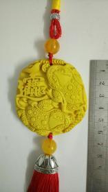 黄杨木雕出入平安牌一件。