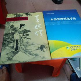中国现代名家画谱.王叔晖