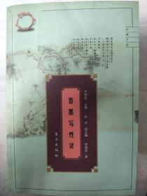 竹溪文丛【8本和售】