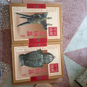 青铜器(彩图版/全二册)——中国传世文物收藏鉴赏全书