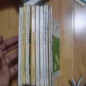 义务教育五年制小学教科书(实验本)第一册到第十册,10本合售