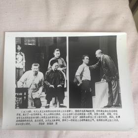 1984年,北京人艺话剧《红白喜事》获一等奖,中国青年艺术剧院演出话剧《本报星期四第四版》