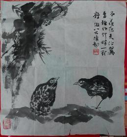 陈剑,东台著名书画家,仿八大山人花鸟