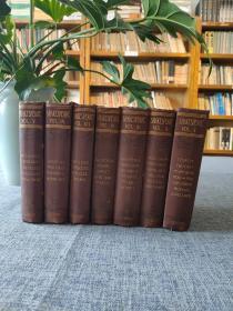 莎士比亚全集(SHAKESPEARE) 全七册 外文原装/精装/烫金书脊/毛边本