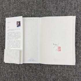 独家  虹影签名钤印《月光武士》毛边本(精装,一版一印)
