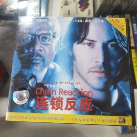 连锁反应—正版VCD双碟装(店铺)