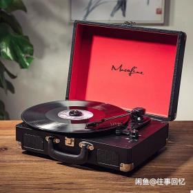 mocafine摩范留声机复古客厅欧式家用便携LP黑胶唱片机老式电唱机