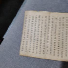 民国精美手写四方大本拳谱资料古籍  形意拳学 上卷 19页38面 一册全
