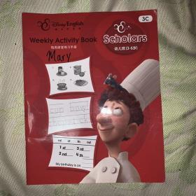 迪士尼英语每周课堂练习册3-6岁((3C))