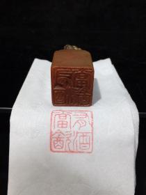 寿山石刻字瑞兽老印章一方!