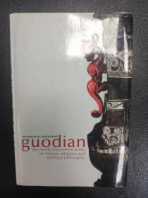 Guodian The Newly Discovered Seeds of Chinese Religious and Political Philosophy (郭店:新发现的中国宗教政治哲学种子)
