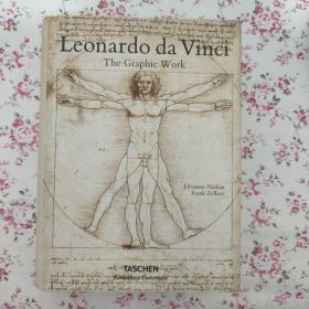 Leonardo da Vinci: The Graphic Work达芬奇素描手稿全集
