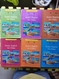 高级中学教科书英语(第一册上下,第二册上下,均为必修,)(第三册上下,为选修)全6册