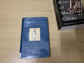 The Authentic Confucius  金安平《孔子》,(史景迁   老婆),精装本