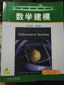 数学建模  无盘