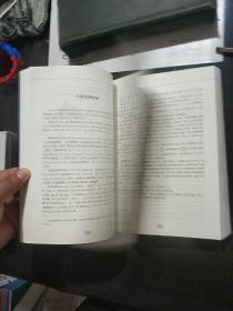 一代学人钱宝琮(作者签明本)