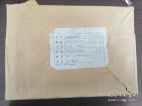 内蒙古十通 旅蒙商通览(上、下册)全新