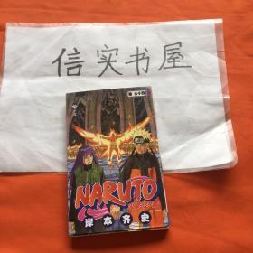 火影忍者 64