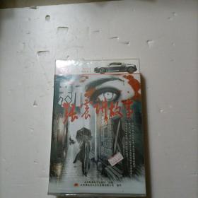 张震讲故事 8VCD   未开封