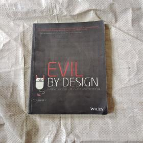 Evil by Design  Interaction Design to Lead Us in