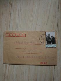 1998年 实寄封【贴邮票1998—3(6—3)J】