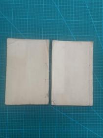 线装竹纸石印大字本:《幼科指南》4卷二册全